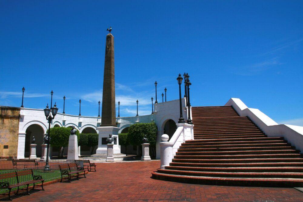 Conjunto Monumental de Las Bóvedas, Panamá